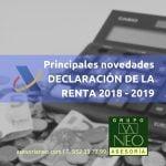 principales-novedades-declaracion-renta-2018-2019