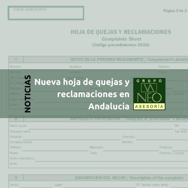 La nueva hoja de quejas y reclamaciones en Andalucía