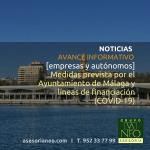 Ayuntamiento de Málaga: Ayudas covid-19 para pymes y autónomos